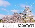 兵庫県 春の桜吹雪と青空の姫路城 82007033