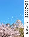 兵庫県 春の桜吹雪と青空の姫路城 82007035
