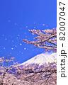 春の桜と桜吹雪 そして青空の富士山 82007047