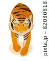 虎 82030818
