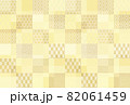 和柄 日本 文様 背景 82061459