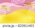 和柄 日本 文様 背景 82061463