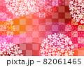 和柄 日本 文様 背景 82061465