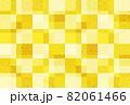 和柄 日本 文様 背景 82061466