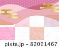 和柄 日本 文様 背景 82061467