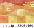 和柄 日本 文様 背景 82061469