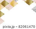 和柄 日本 文様 背景 82061470