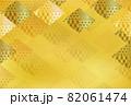 和柄 日本 文様 背景 82061474