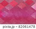 和柄 日本 文様 背景 82061478