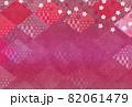 和柄 日本 文様 背景 82061479