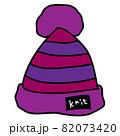 ニット帽のイラスト 82073420