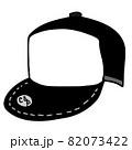 ブラックのキャップのイラスト 82073422