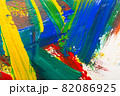 絵具で描く 82086925