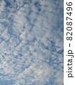 空一面の細かい雲 82087496