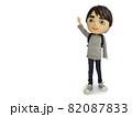 リュックの男の人形 手を振る 82087833
