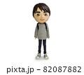 リュックの男の人形 正面 82087882