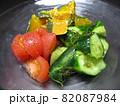 夏野菜の冷製ゴロゴロサラダ 82087984