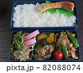 彩り豊かな手作り惣菜弁当 82088074