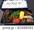 彩り豊かな手作り惣菜弁当 82088083