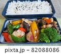 彩り豊かな手作り惣菜弁当 82088086
