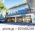東京 成城学園前駅 北口 82088298