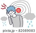 低気圧 頭痛 男性 シンプルイラスト 82089083