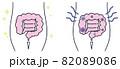 腸活 腸 シンプルイラスト 82089086