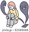 SNS 誹謗中傷 女性 シンプルイラスト 82089088