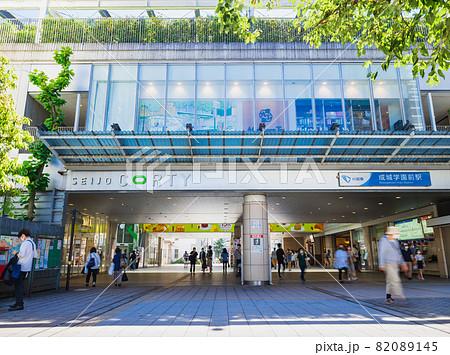 東京 成城学園前駅 北口 82089145