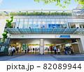 東京 成城学園前駅 北口 82089944