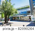 東京 成城学園前駅 北口 82090264