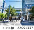 東京 成城学園前駅 北口 82091337