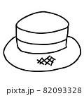 ストローハットの線画イラスト 82093328