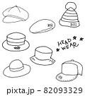 帽子の線画イラスト詰め合わせ 82093329