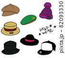 帽子のイラスト詰め合わせ 82093330