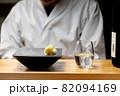 寿司職人が握る寿司 82094169