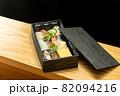 寿司の手土産 82094216