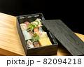 寿司の手土産 82094218