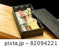 寿司の手土産 82094221