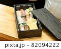 寿司の手土産 82094222