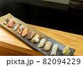 盛り付けた寿司 82094229
