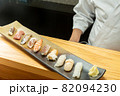 寿司と料理人 82094230