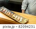 寿司と料理人 82094231