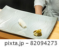 寿司職人が握る寿司 82094273