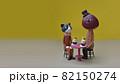 猫と栗のティータイム クレイアート 82150274