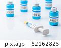 ワクチンと注射器 82162825