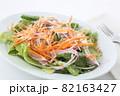 野菜サラダ 82163427