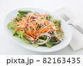 野菜サラダ 82163435