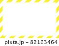 黄色のストライプフレーム。中心に白のコピースペースがあるフレーム素材。 82163464