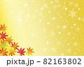 秋から冬へと季節が移ろうイメージの背景イラスト 82163802